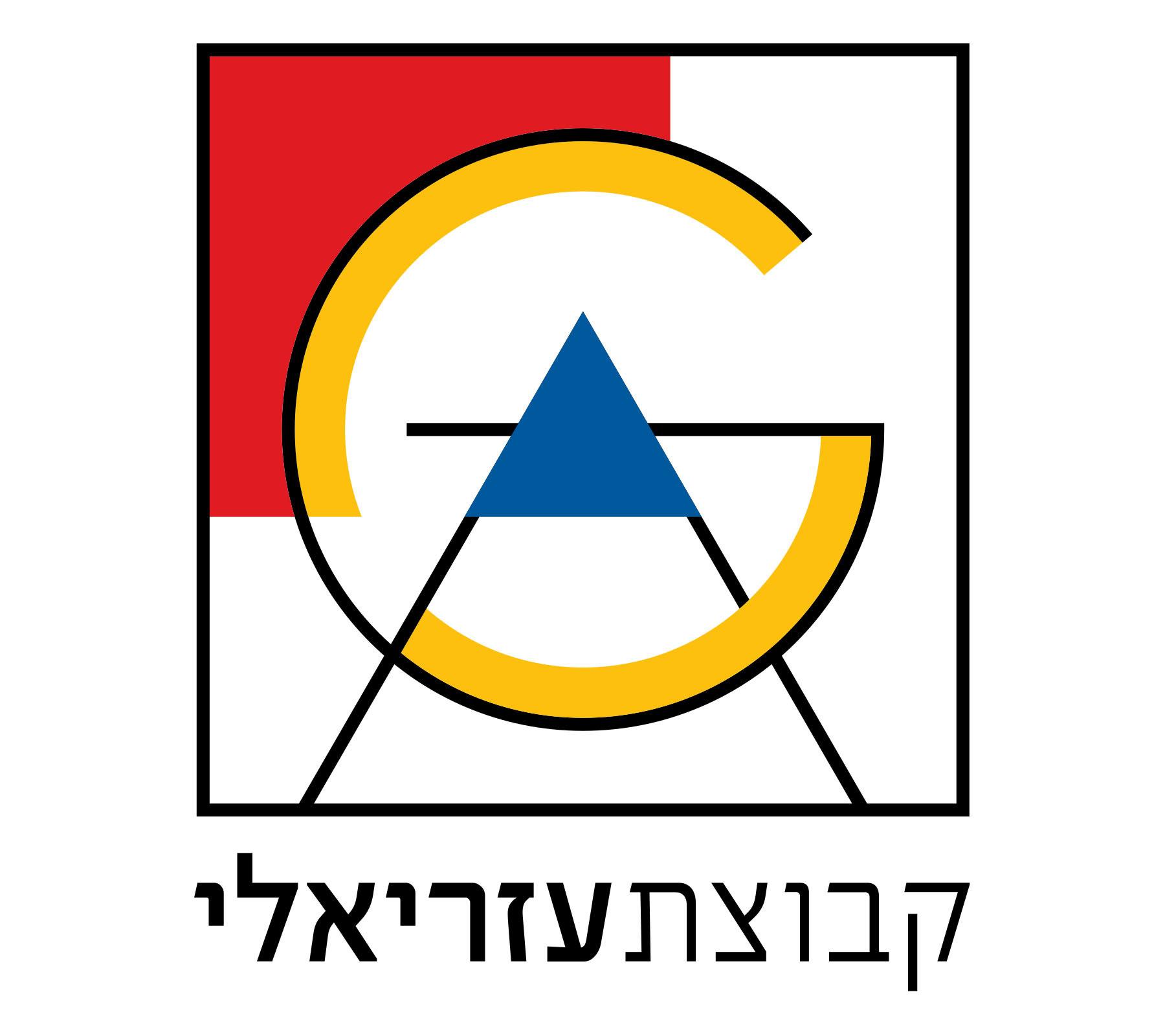 עזריאלי לוגו