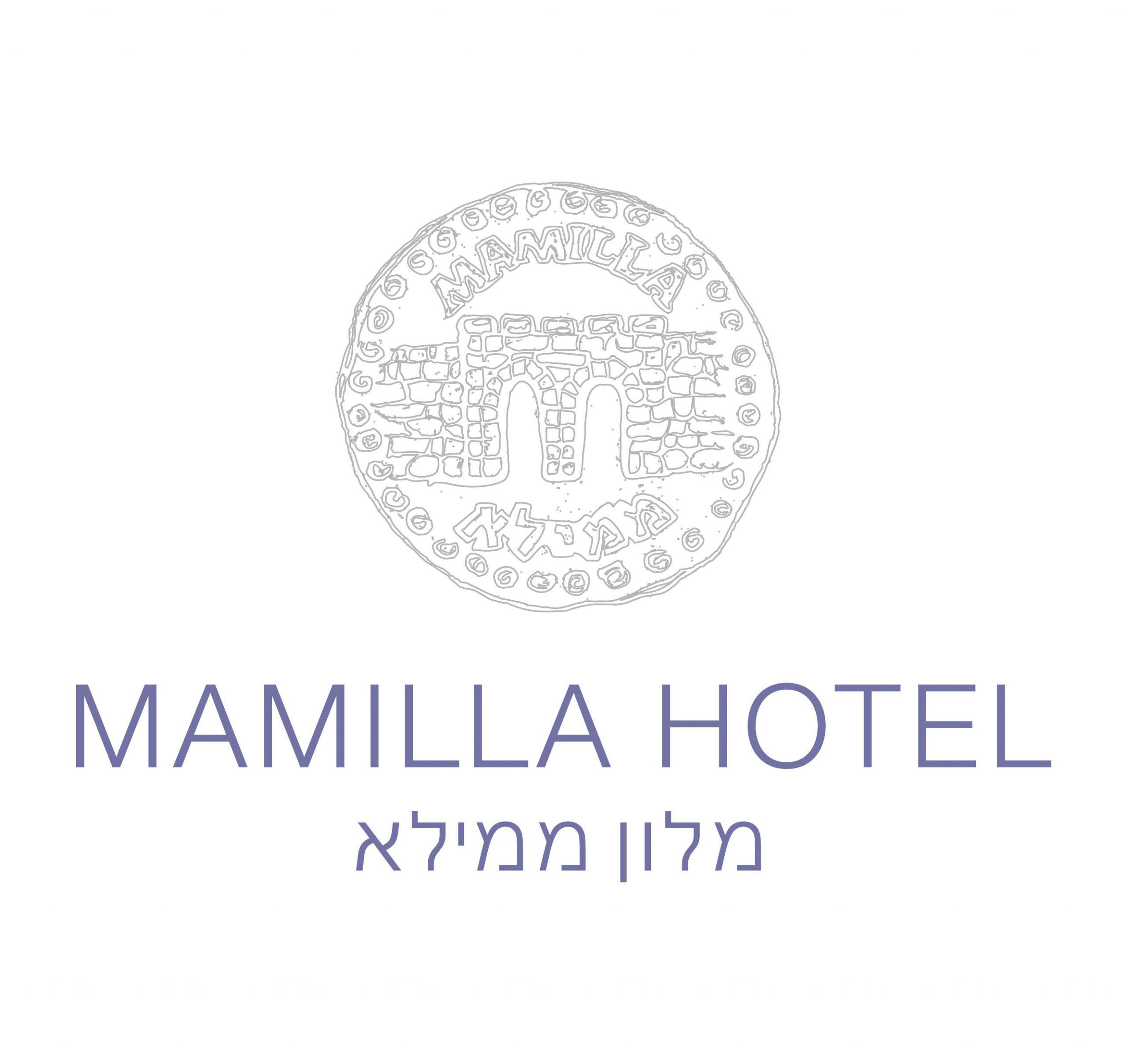 מלון ממילא לוגו